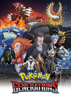 pokemongenerations