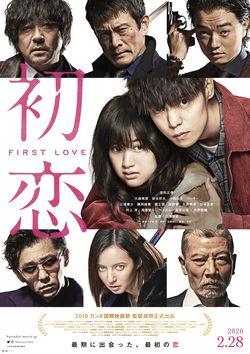 first_love