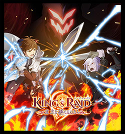 KingsRaid_s
